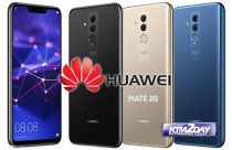 Huawei Mate 20 powered by Kirin 980 slated for October launch
