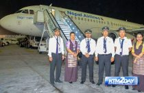Nepal Airlines conducts maiden flight to Doha