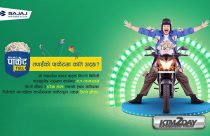 "Bajaj Nepal brings festive offer ""Pocket Full"""