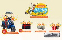 Colors Mobiles introduces Happy Ride offer