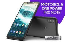 Motorola One Power launched with notched display and 5000 mAh battery