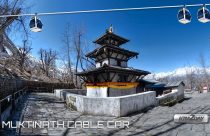 Muktinath Cable Car DPR to be ready by Feb 2020