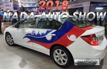 NADA Auto Show to commence from Sept 11-16