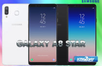 Samsung Galaxy A8 Star Price in Nepal