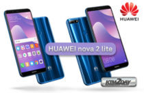 Huawei Nova 2 Lite Price Specs & Features