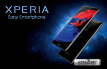 Sony Mobiles Price in Nepal