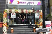 Ncell Centre opens in New Baneshwor