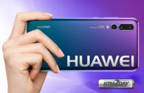 Huawei plans to lead Nepali smartphone market