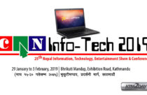 CAN INFOTECH 2019 to be held from Jan 29 to Feb 3