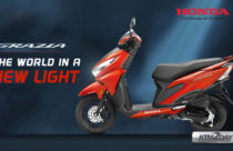 Honda Grazia Price in Nepal, Specs, Features & Mileage