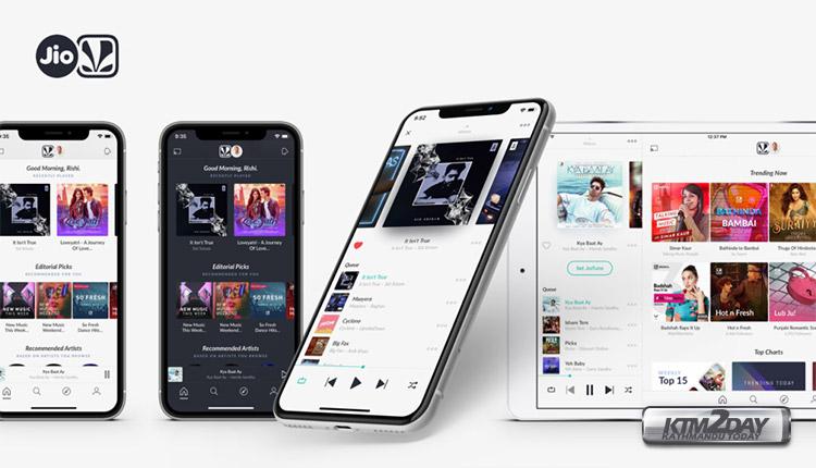 JioSaavn Music App