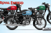 Royal Enfield Classic 350 Redditch launched with ABS