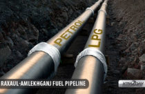 Indo-Nepal Fuel Pipeline project to complete soon