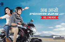 Bajaj Discover 125 ST launched in Nepali market