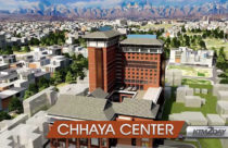 Chhaya Center, Nepal Biggest Mall opens in Thamel