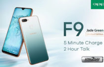Oppo F9 now available in Jade Green Limited Edition