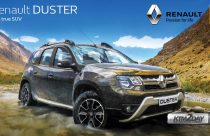 Renault Duster RXS Petrol variant launched in Nepal