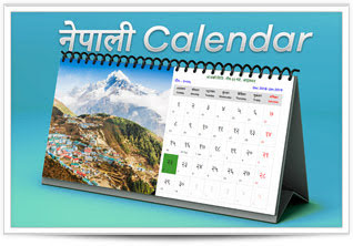 nepali-calendar