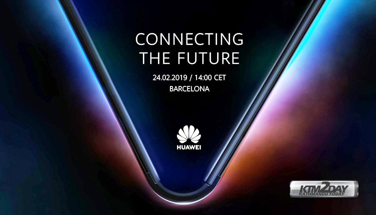 Huawei-MWC-folding-phone