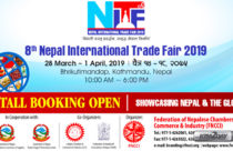 8th Nepal International Trade Fair in Kathmandu from March 28
