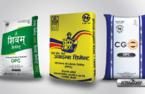 Nepal becomes self-reliant in cement production