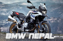 BMW Bikes Price in Nepal