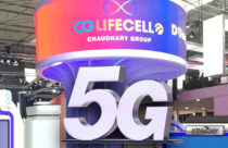 CG Telecom signs agreement with Turkcell to operate 5G service