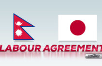 Nepal and Japan to sign on Labour Agreement on March 25