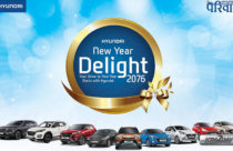 Hyundai New Year Delight 2076 offer launched