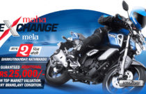 Yamaha organizes Maha Exchange Mela in Bhrikutimandap