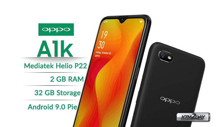 Oppo-A1K-specification