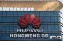 Huawei's operating system to be much faster than Android