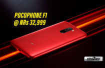 Pocophone F1 Stock Clearance Sale on Daraz at Rs 32,999