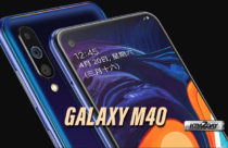 Samsung Galaxy M40 could be a rebranded version of Galaxy A60