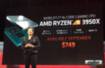 AMD Ryzen 3950X Gaming Processor with 16 cores launched