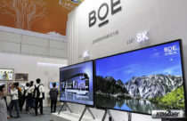 BOE to overtake LG in becoming largest manufacturer of flat-panel displays
