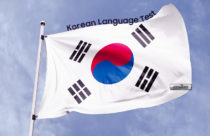 Korean Language Test by EPS scheduled for June 8-9