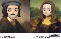 Xiaomi CC9 will come with updated version of Mimoji
