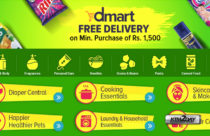 Daraz Dmart online Grocery offers free delivery scheme