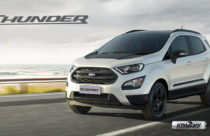 Ford EcoSport Thunder Edition launched in Nepal