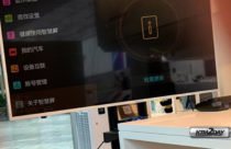 Honor Smart Screen TV shown with Hongmeng operating system