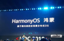 Huawei introduces Harmony OS(Hong Meng) based on microkernels