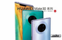 Huawei Mate 30 Pro official render shows unusual design and 3.5 mm jack