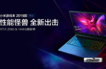 Xiaomi announces Mi Gaming Laptop 2019 at budget price and 144 Hz screen