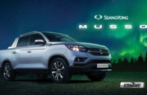 SsangYong Musso Pickup Truck Debuts At NADA Auto Show