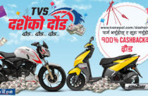 TVS Nepal announces festive offer