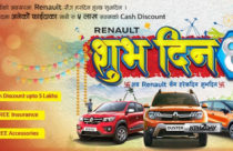 Renault announces Festive Offer 2076