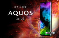 Sharp AQUOS Zero 2 - World's first 240 Hz screen and Android 10 out of the box