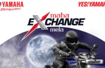 Yamaha announces Maha Exchange Mela