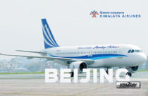 Himalaya Airlines to operate direct flight to Beijing from Oct 27